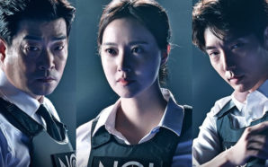 Criminal Minds Korea i protagonisti