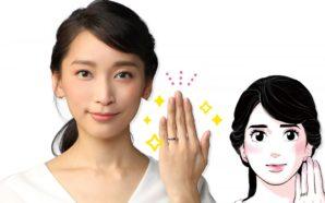 Gisou Furin (偽装不倫): Serie televisiva giapponese tratta dall'omonimo manga video…